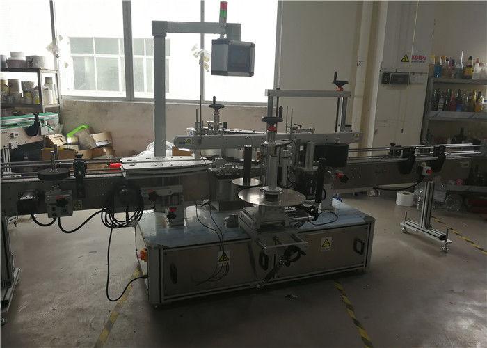 Hiina plastist pudeli märgistamise masin keemiatoodetele, PLC ja puuteekraani juhtimissüsteemi tarnija