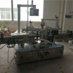 Plastpudelite märgistamise masin keemiatoodetele