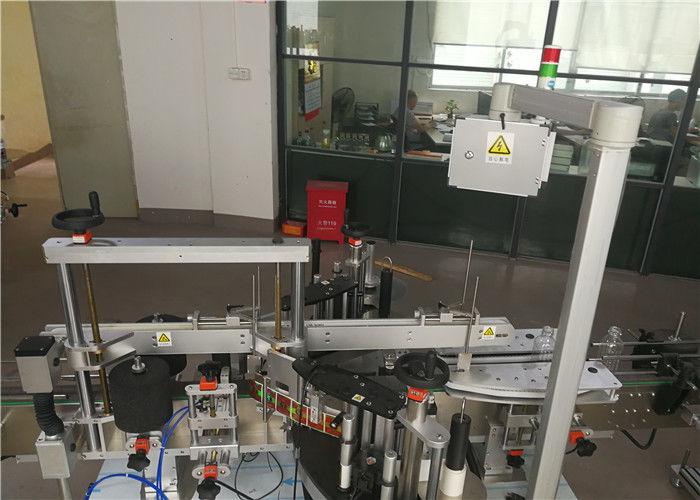 Plastpudelite märgistamise masin kosmeetikatööstusele