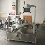 Täisautomaatsed ümmarguse pudeli kleebise märgistamise masina tüübid kõrge efektiivsusega