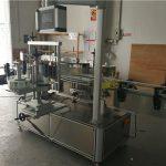 Väikesed ümmargused pudelid kiiresti märgistatud automaatse kahepoolse kleebise märgistamise masinaga