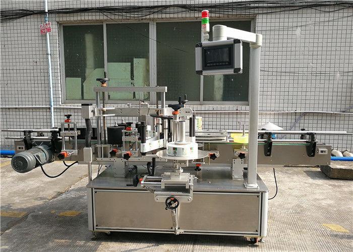 CE automaatne kleebiste sildistamise masin / rõhutundlik märgistusseade
