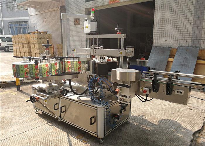 Lameda pudeli sildistamise masin 3048mm x 1700mm x 1600mm