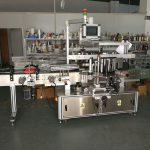 Isekleepuva kleebisega lameda pudeli sildistamise masin suur kiirus 5000-1000B / H