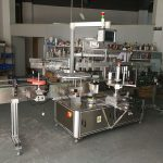 Ülitäpne multifunktsionaalne lameda pudeli sildistamise masin elektriajamiga