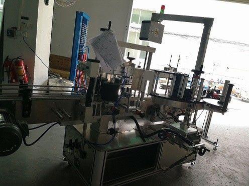 Kahepoolse automaatse kleebise sildistamise masina kõrge täpsus