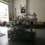 Kahepoolne ruudukujulise pudeli sildistamise masin ülitäpne 50HZ