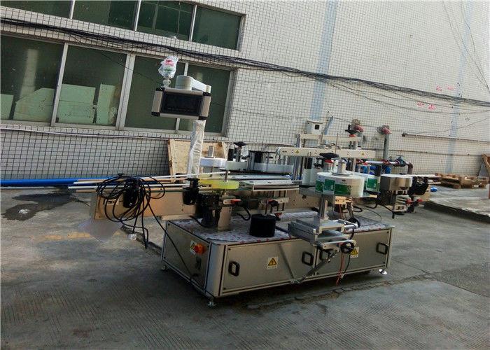 Automaatne kahepoolne sildimisseade lameda ruudukujulise pudeli purgi jaoks