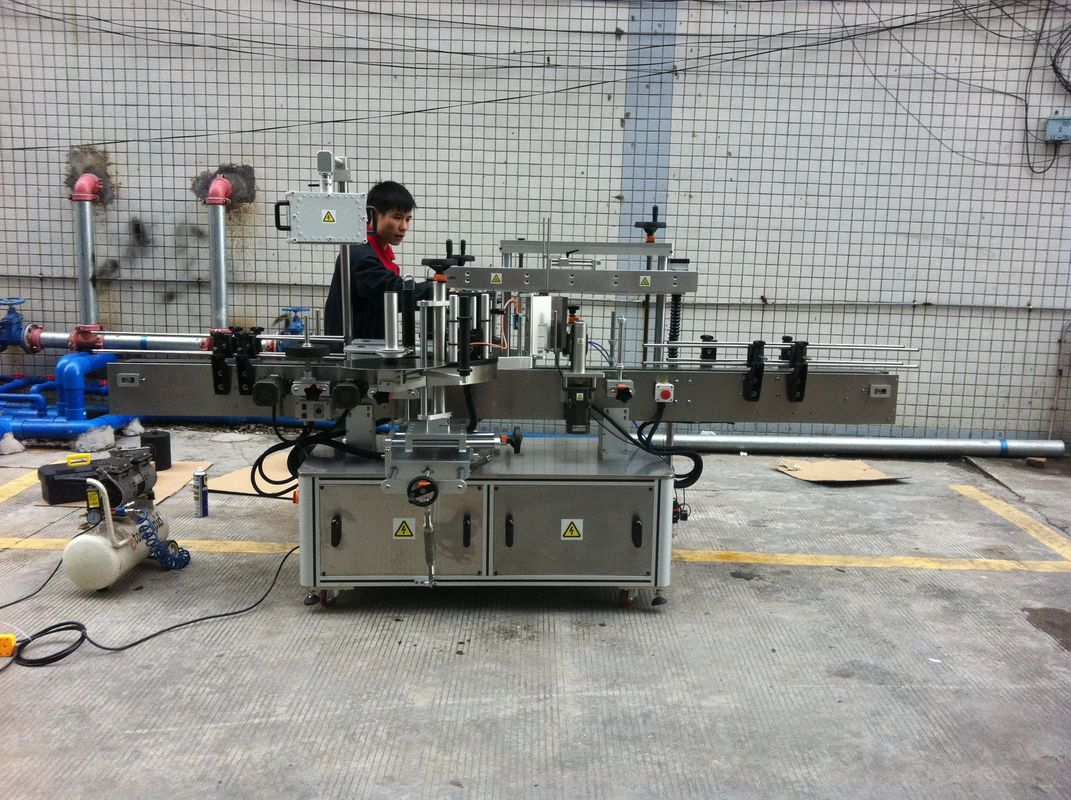 Täisautomaatne kleepuv ümmargune pudeli märgistamise masin lemmiklooma pudelitele