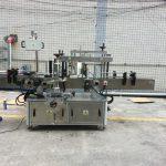 Plastist pudeli märgistamise masin veepudeli märgistamise seadmetele