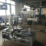 Lameda pudeli sildistamise masin, automaatne etikettide paigaldamise masin
