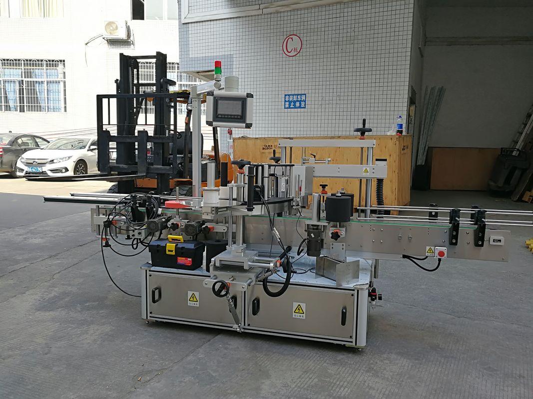 CE automaatne kleebiste sildistamise masin väikeste karpnurkade tihendamiseks
