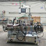 Kõrge täpsusega automaatne kleebis kahepoolne lameda pudeli sildistaja