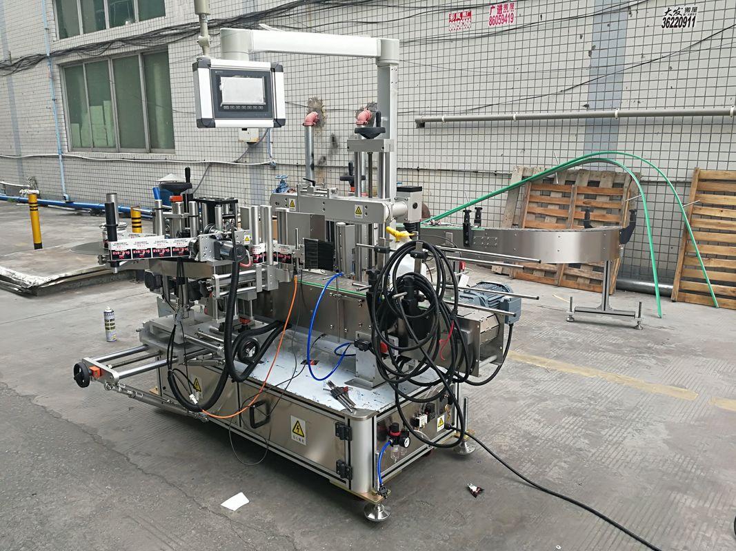 Täisautomaatne kleeplindiga kahepoolse pudeli sildistamise masin