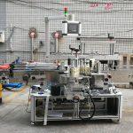 Automaatne kleepuva ruudukujulise pudeli sildistamise masin kahepoolne