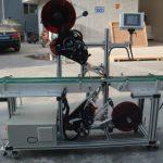 Kõrge efektiivsusega ülemise märgistamise masin, millel on jagatud lintkonveier