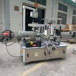 Täisautomaatne karbi nurga tihenduskleebise märgistamise masin 220V 50Hz 1200W
