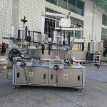 Automaatne ühe küljega ruudukujulise pudeli märgistamise masin / isekleepuv märgistussüsteem