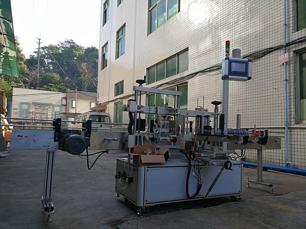 Kleepuv ühe külje lameda pudeli sildistamise masin suure täpsusega